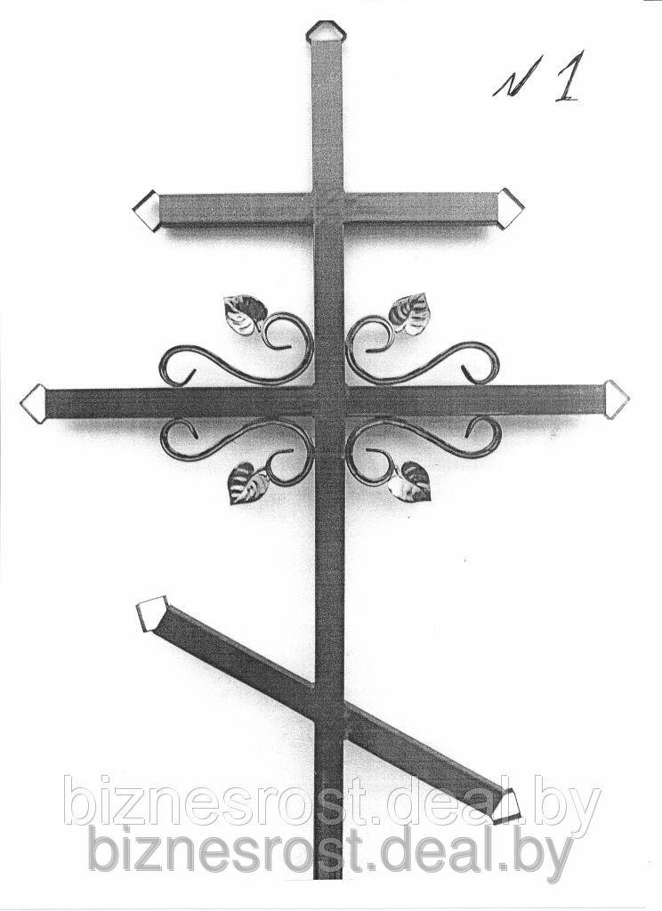 Крест металлический №1