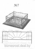 Ограда №7
